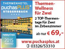 Thermenhotel PuchasPLUS Stegersbach im Burgenland